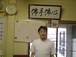 yoshida-s.jpg